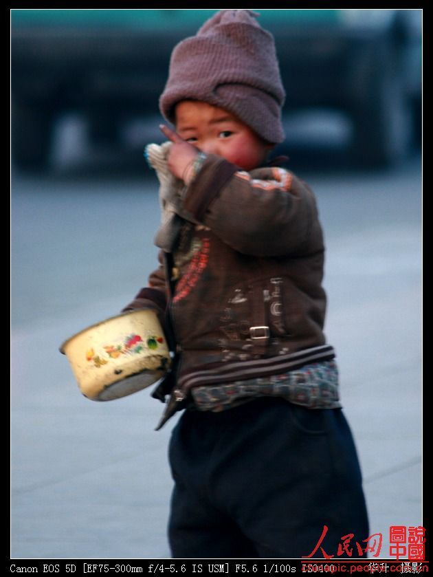 A small Chinese beggar (14 photos)