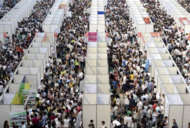 Here's What China's Almost 1,4 Billion People Look Like In Reality!