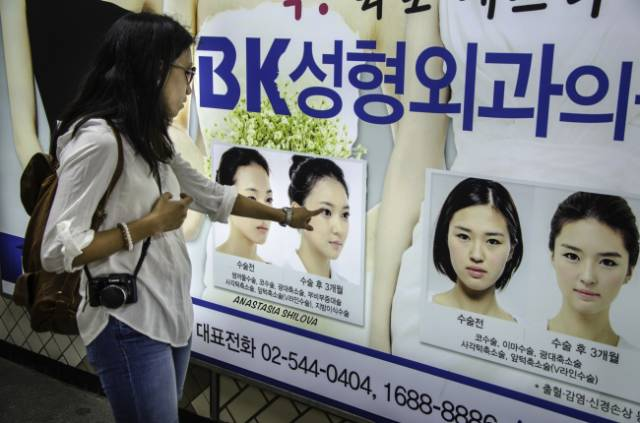 South Korea Is Both Truly Fascinating And Absolutely Incomprehensible