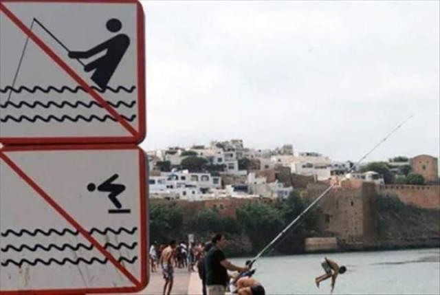 I Like to Rebel Against the Rules