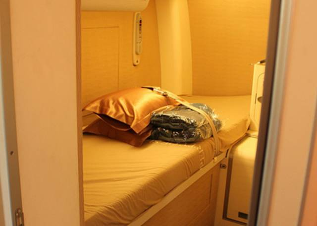 Pilots Actually Have Their Own Hidden Resting Rooms Inside The Plane!