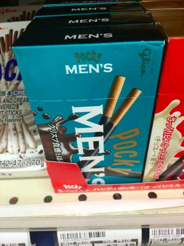 "Real Men Need Real ""Only For Men"" Products!"