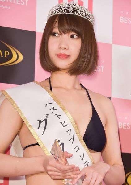 Japanese butt pics