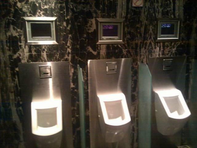 Saying These Bathrooms Are Awkward Is A Severe Understatement