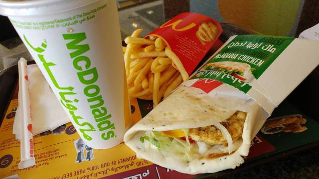 McDonald's Can Surprise You With Unusual Dishes In Almost Any Country