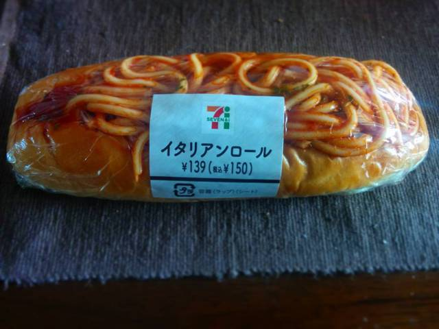 Japanese Junk Food Seems To Be Better Than Some Ordinary Food In Other Places!