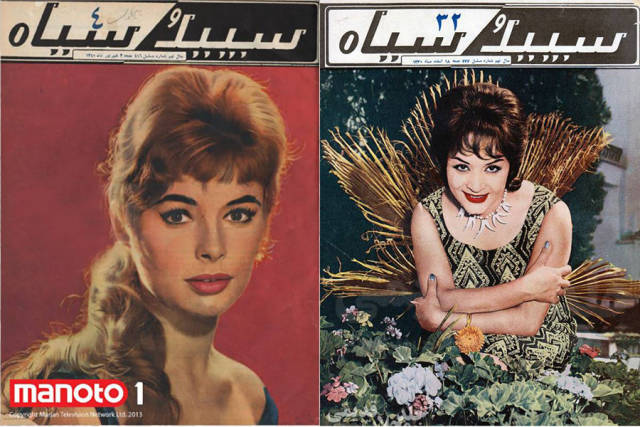 """40 Years Ago Iran Was Completely Different And Much More """"Open"""""""