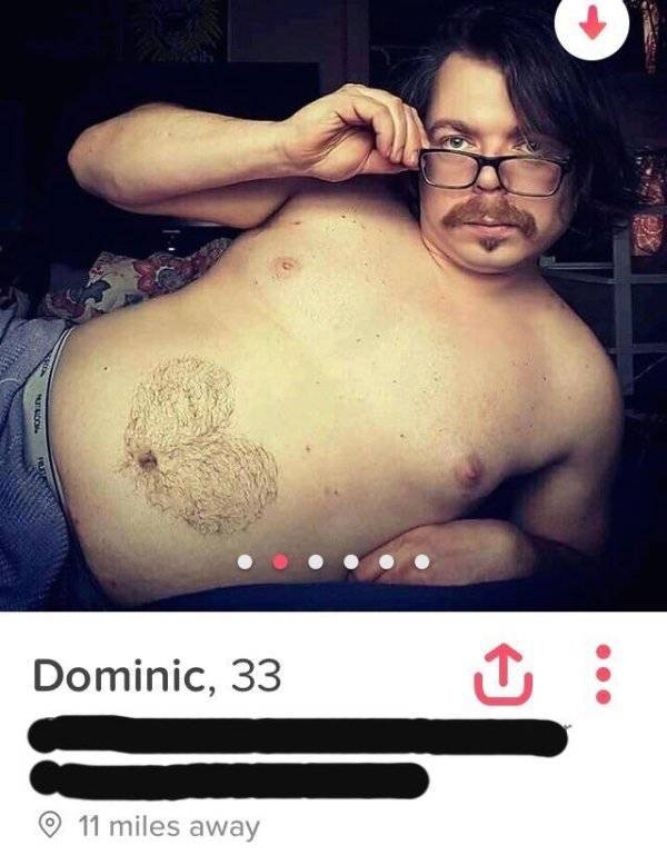 Tinder Is Where The Most Awkward People Are Trying To Get Laid