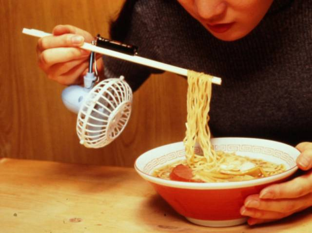 Yet Another Batch Of Crazy Japanese Inventions