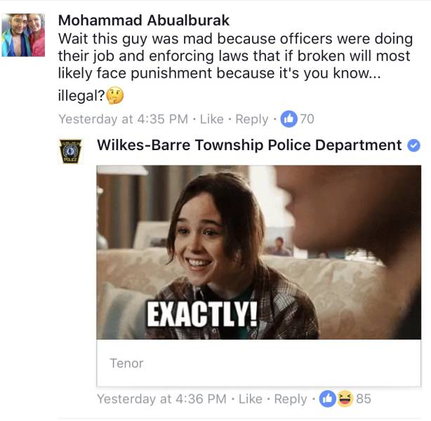 The Friendliest Facebook Police You