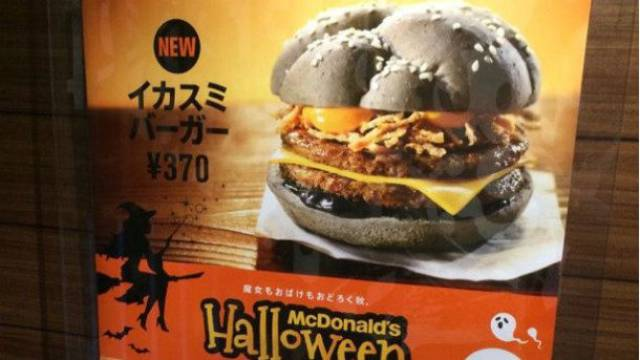 How Do These Fast Food Items Even Exist?!