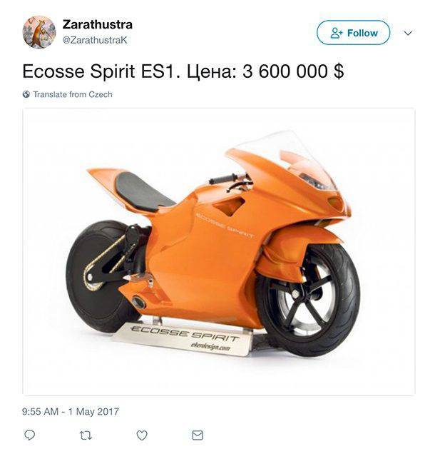 Motorcycles Can Be Quite Expensive!