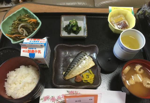 After Seeing Hospital Food In Japan You Will Want To Go And Give Birth There (Even If You Are Male)