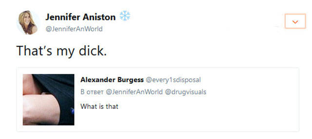 Jennifer Aniston Trolls Her Fan On Twitter