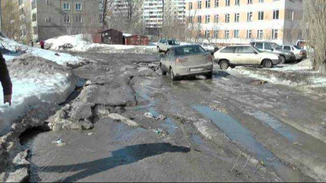 Saratov, Russia Has Some Really Neat Roads