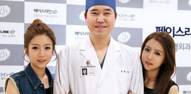 Surgery Turned These Twins From Ugly Ducklings Into Hot Beauties