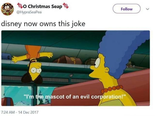 Memes To Light Up The Holidays