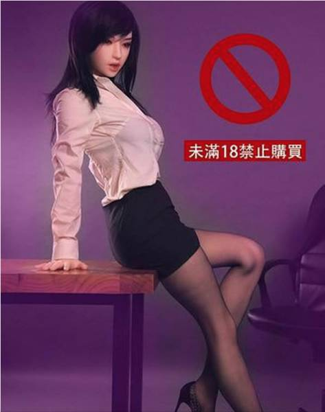 Don't Order Sex Dolls From China…
