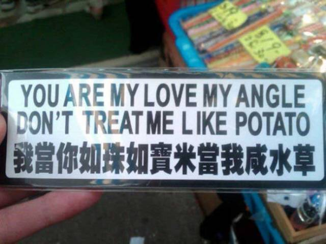 Translation Fails Are Always Hilarious!