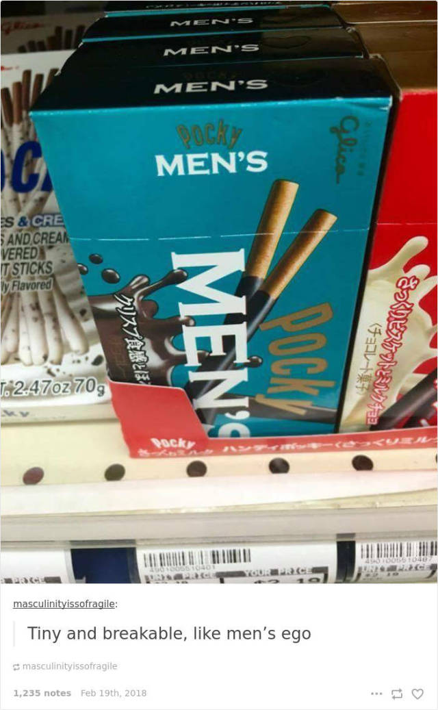 Did These Products Really Need Those Gender Differences?!