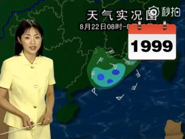 """This Chinese TV Presenter Is Called An """"Ageless Goddess"""" For A Good Reason…"""