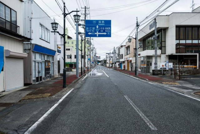 Empty Streets Of Fukushima 7 Years Past The Catastrophe