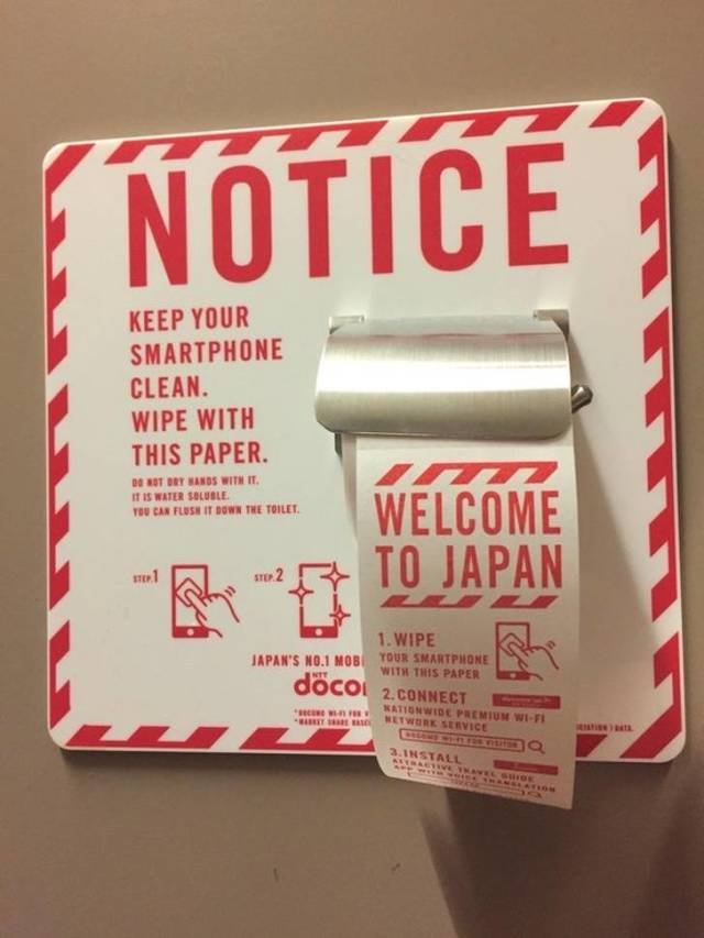 Here's Why Japan Is Way Ahead Of Any Other Country!