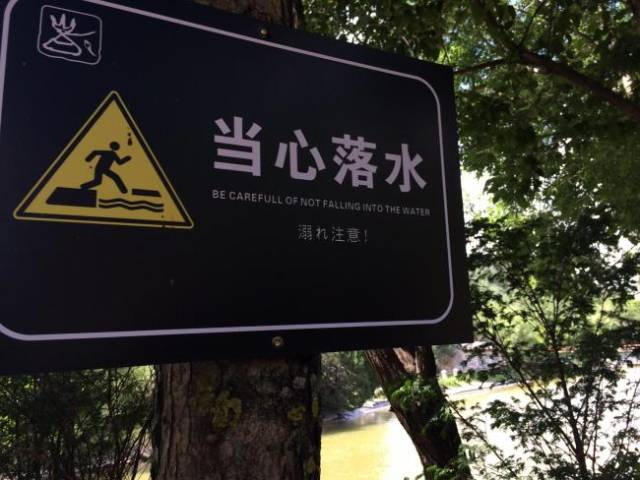 Translation Fails That Are Really Hard To Understand