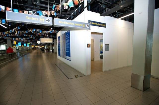 There Are Some Hidden Airport Rooms That You Will Want To Visit