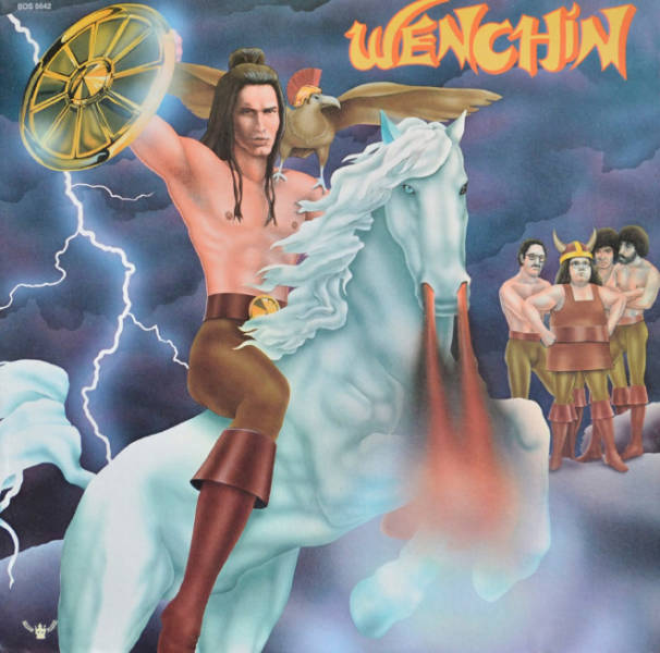 You Will Never Forget These Album Covers of 1970s European Bands