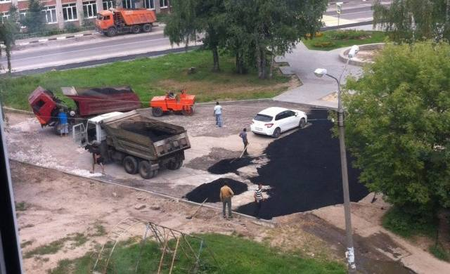 This Is NOT How You Repair Roads!