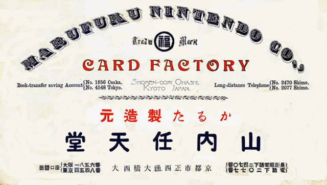 Image result for marufuku company