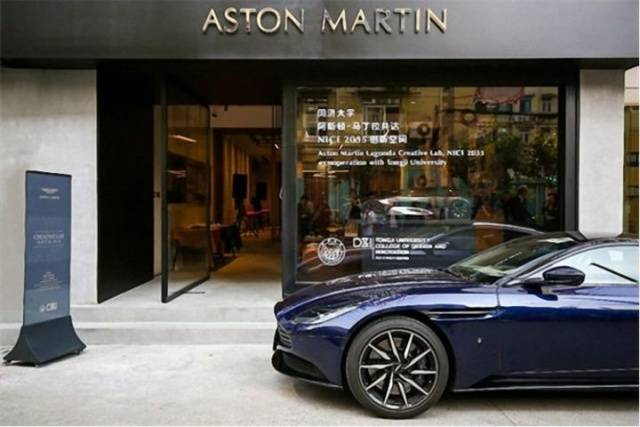 """Perfect """"Aston Martin"""" Store Placement"""
