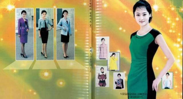 Fashion In North Korea
