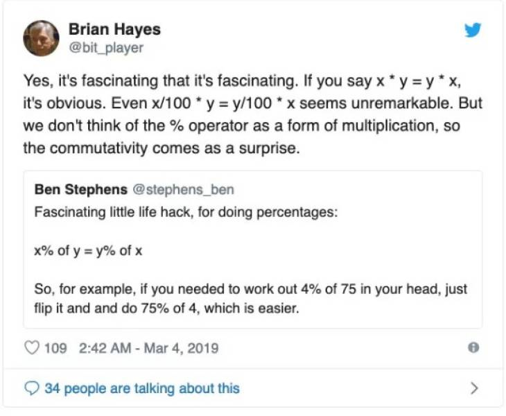 You Need To Know This Math Hack If You