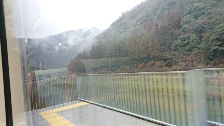 This Japanese Train Station Only Exists So That People Can Admire The Scenery