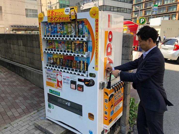Japan Is Already Living In The Future