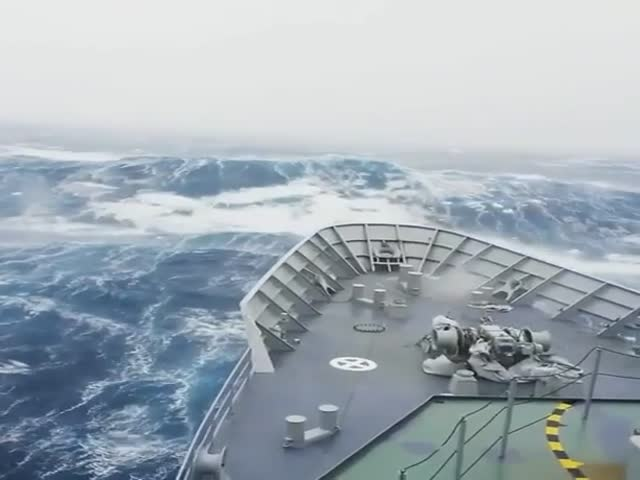 Flying Dutchman Mode Activated