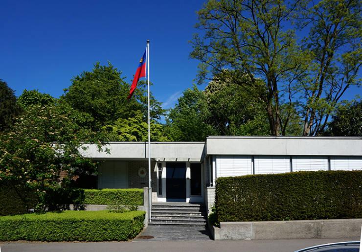 Fantasztikus nagykövetségek, amelyek határozottan mindkét országot büszkék