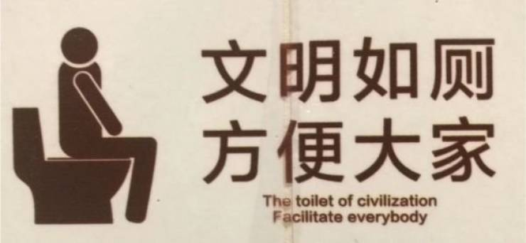 Translations These Understand You Have To