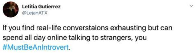 That Must Be An Introvert