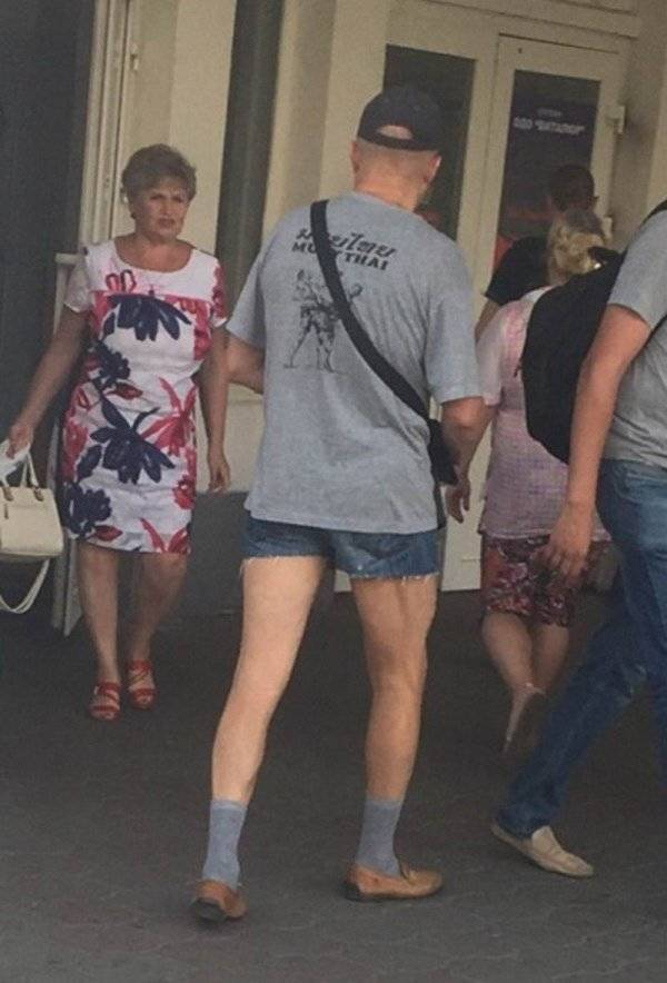 Actually, These Clothes Should Be Banned