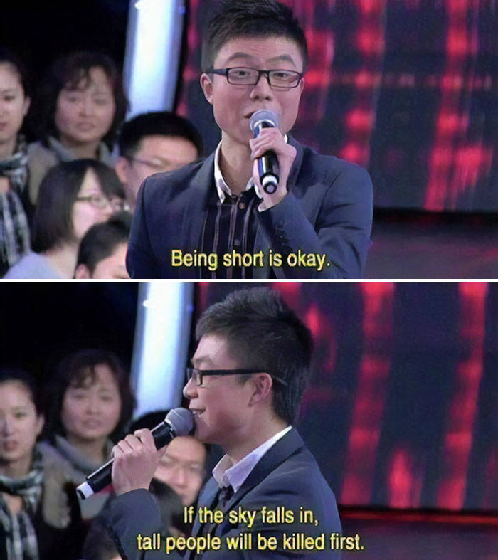 Chinese Dating Shows Are Way Better Than We Thought