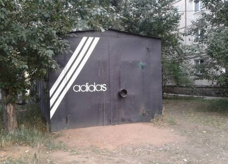 Russia: The Motherland Of The Weird And The