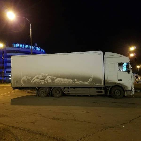 This Russian Street Art Is So Dirty!