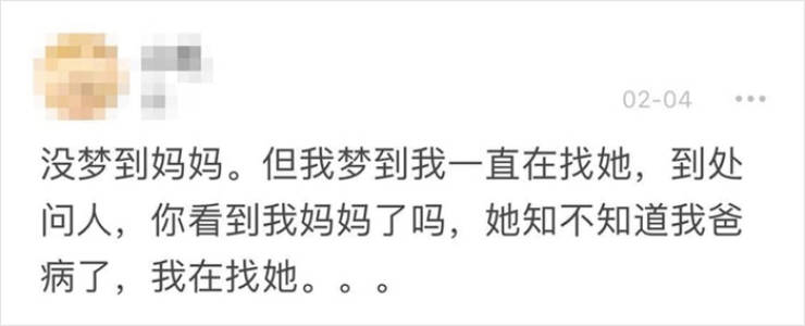 Girl From Wuhan Shares Her Diary With Coronavirus Events