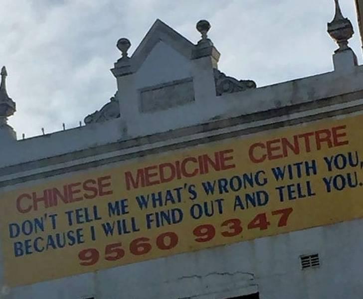 Humor Is The Best Medicine