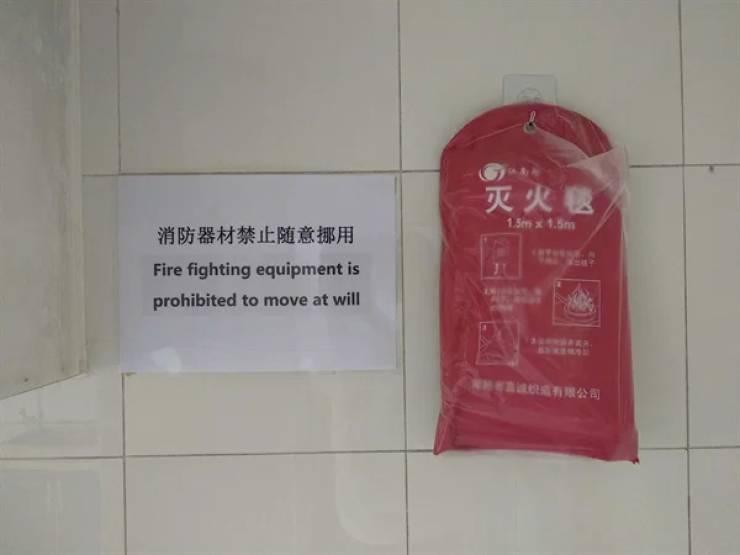 Translation Not Found