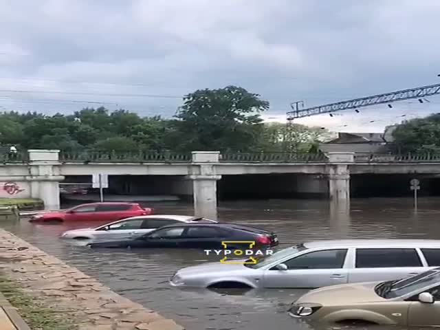 Flood In Russia