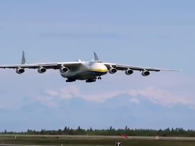 Landing Of The World's Largest Airplane – Antonov An-225 Mriya